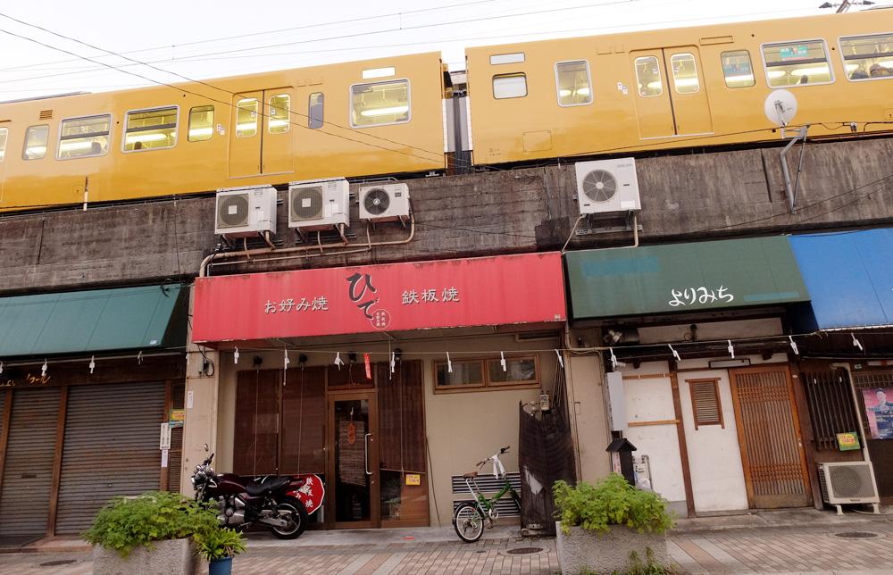 yokogawa trains