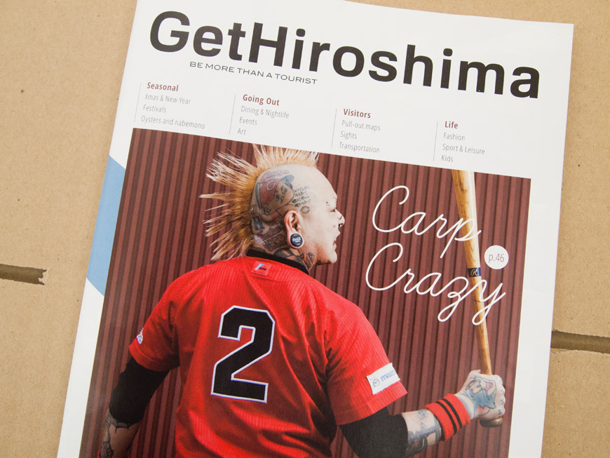 GetHiroshima Hiver 2014, couverture avec Potty