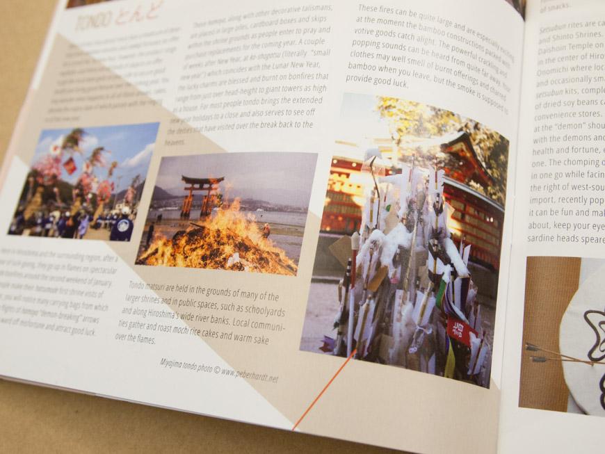 GetHiroshima Hiver 2014, article sur les festivals et matsuri d'hiver