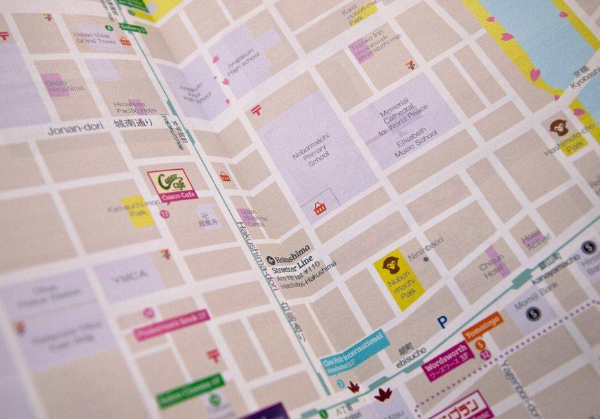 Carte GetHiroshima 2014 carte de la ville