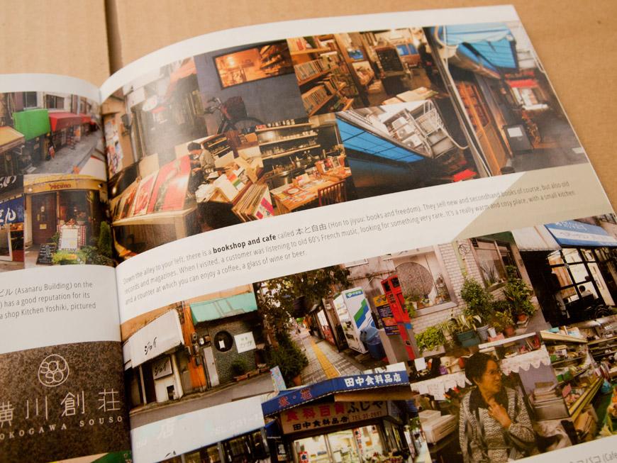 GetHiroshima Hiver 2014, article sur le quartier de Yokogawa