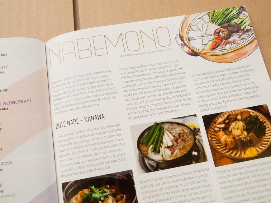 "GetHiroshima Hiver 2014, article cuisine sur les ""nabemono"""