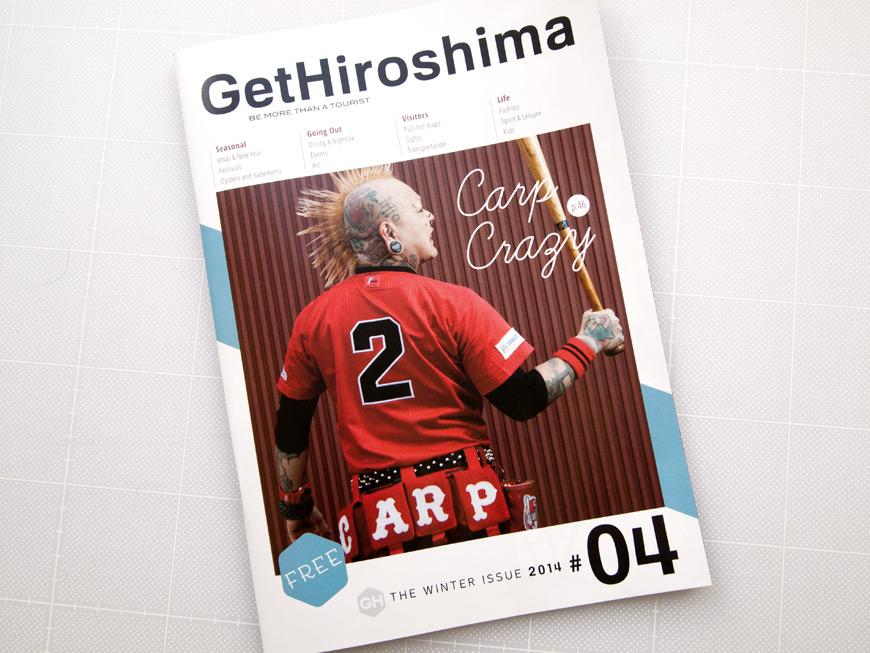 Couverture de GetHiroshima Hiver avec Potty