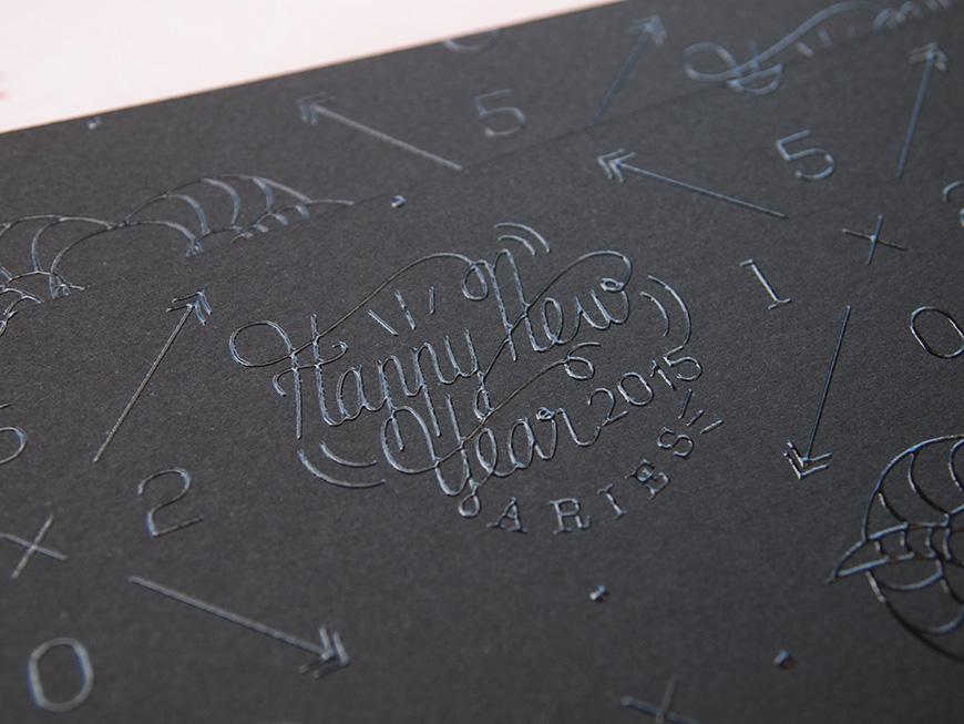 Carte de voeux Nininbaori pour l'année 2015