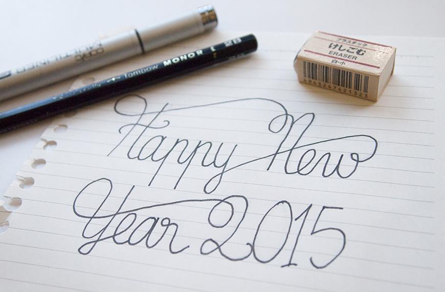 Carte de voeux Nininbaori pour l'année 2015 croquis préparatoire