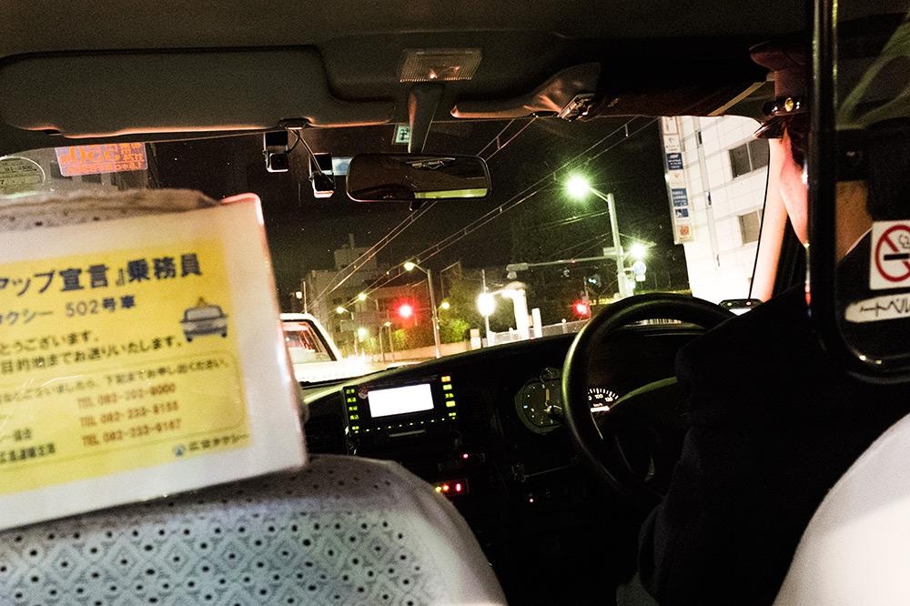 taxi à Hiroshima