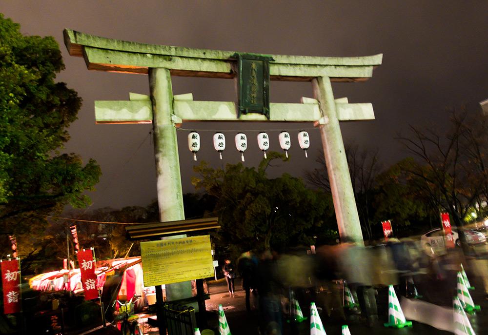 Torii de l'entrée du sanctuaire Gokoku-jinja