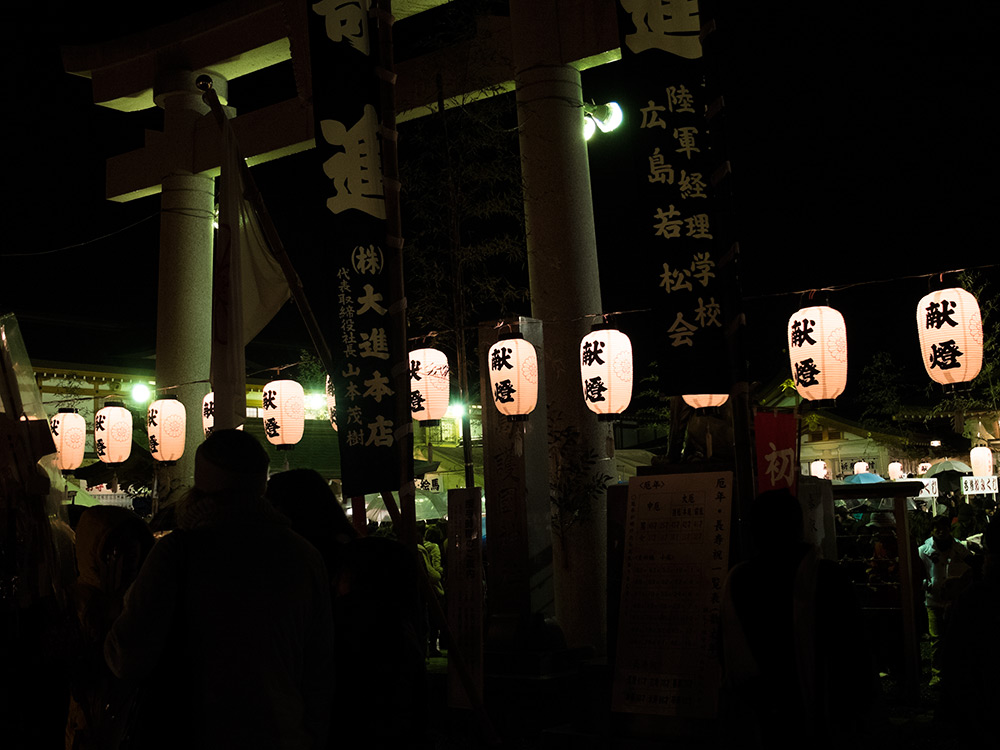 Torii de pierre et lanternes de papier