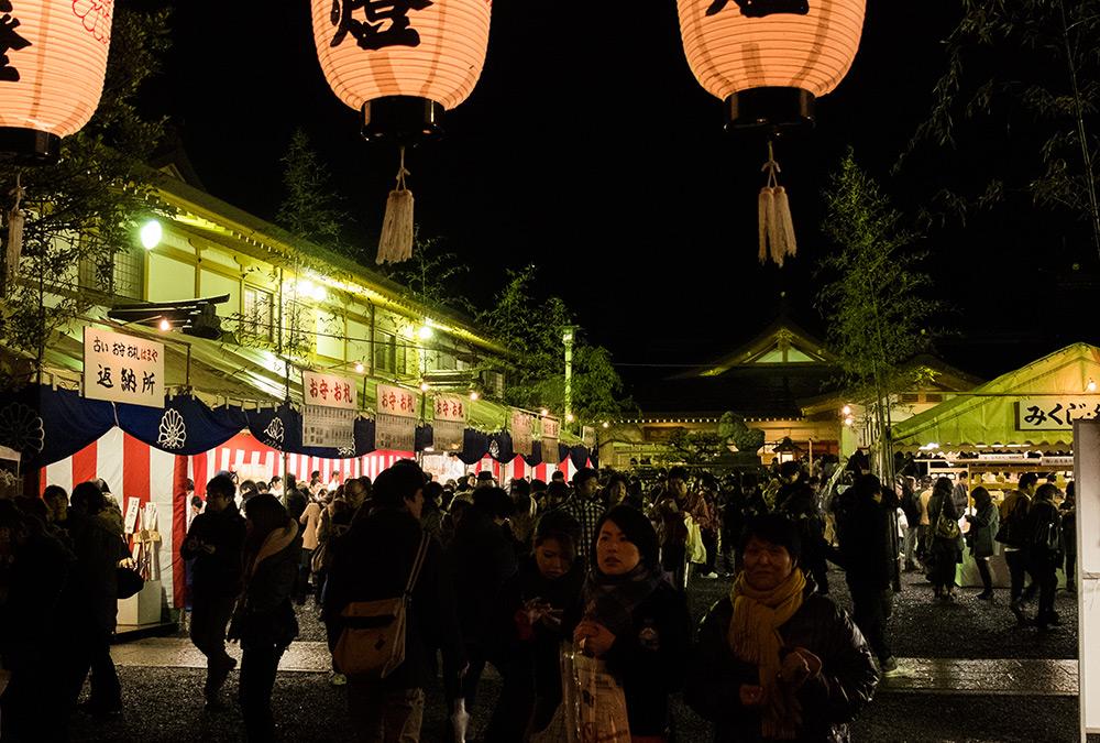 sanctuaire Gokoku-jinja