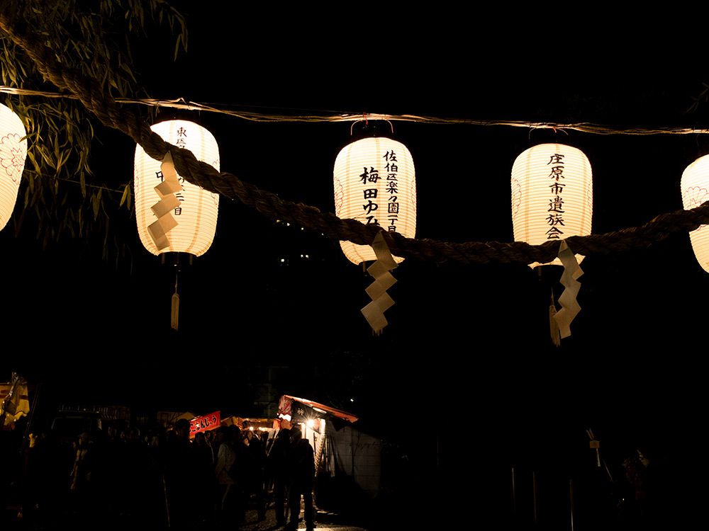 lanternes de papier, shimenawa et shide