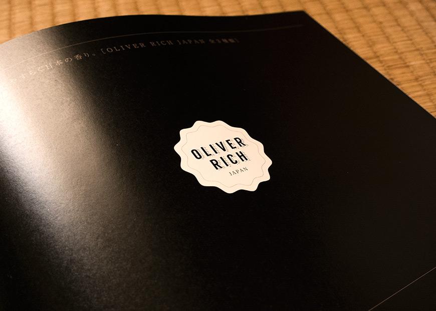 Plaquette commerciale Oliver Rich