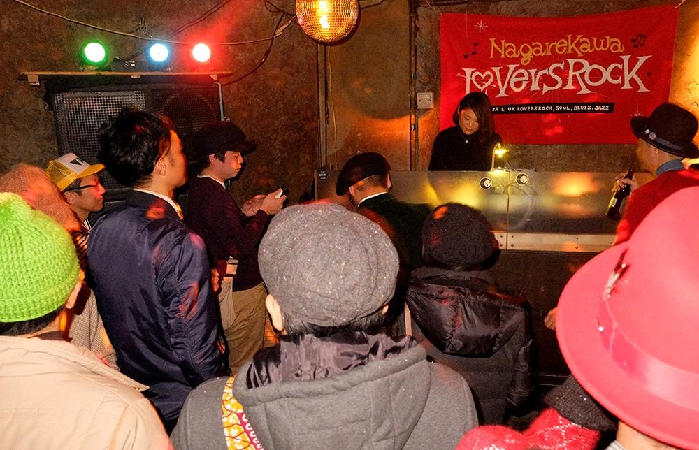 Ayako - Djette reggae Hiroshima