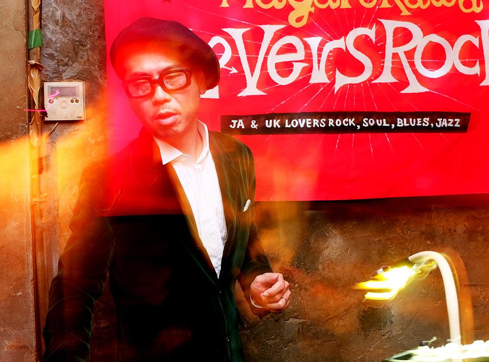 Pom / Apple Knocker - Nagarekawa Lovers Rock