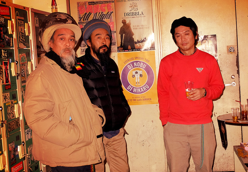 Sounds of Jah, Hiroshima