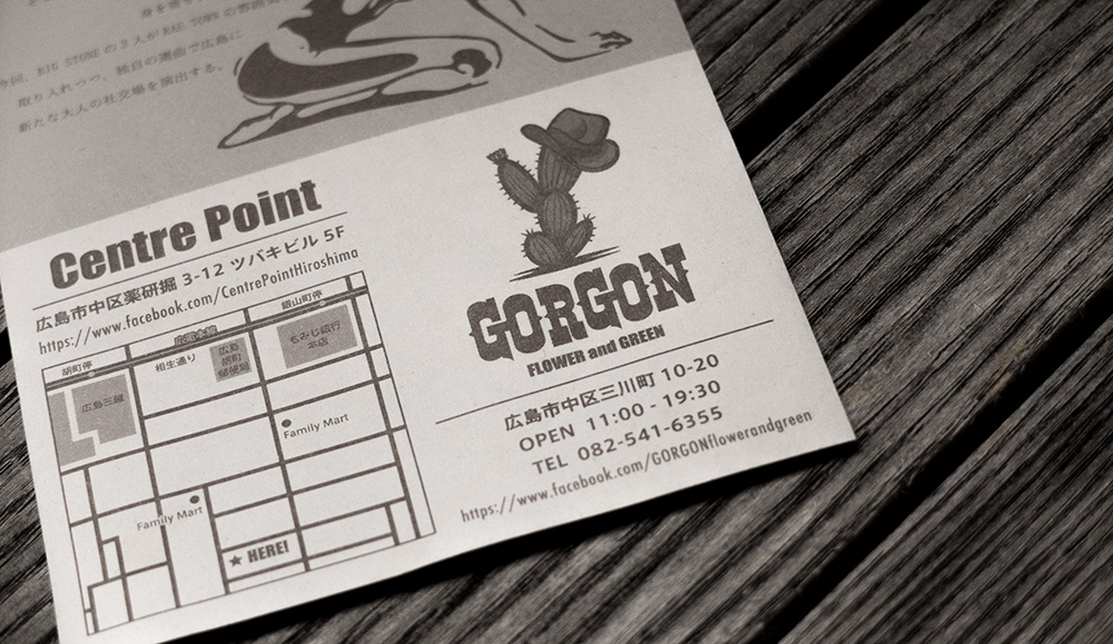 Gorgon - Hiroshima