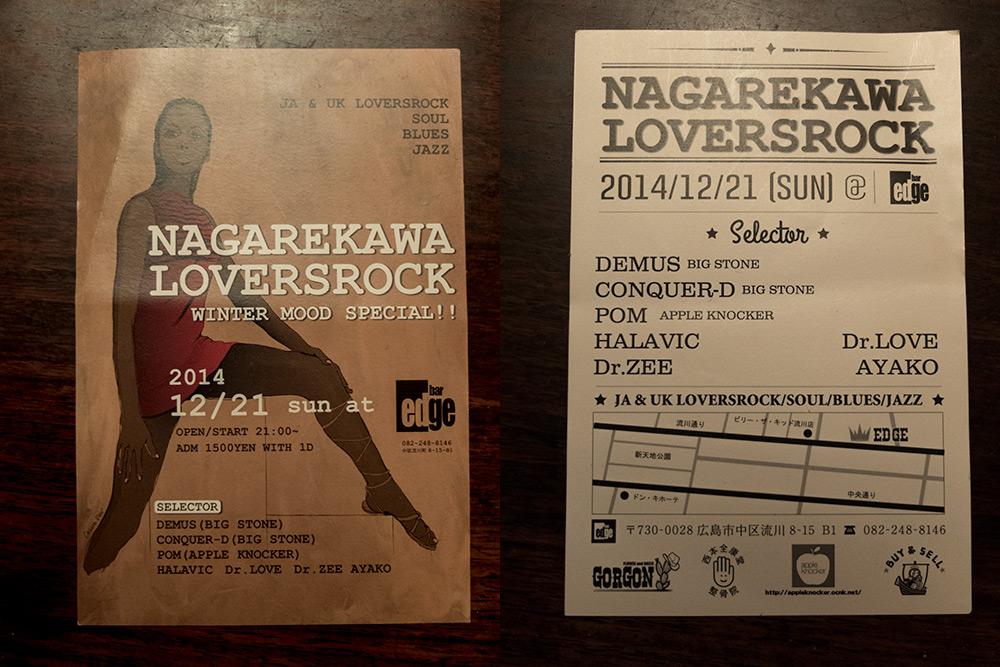 Flyer Nagarekawa Lovers Rock - Club Edge Hiroshima