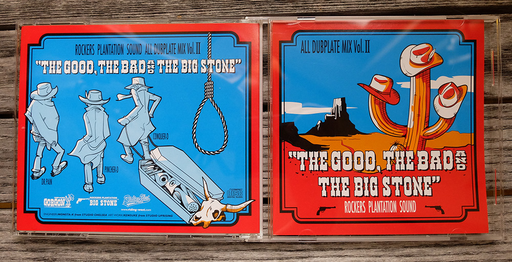 the good the bad and the big stone