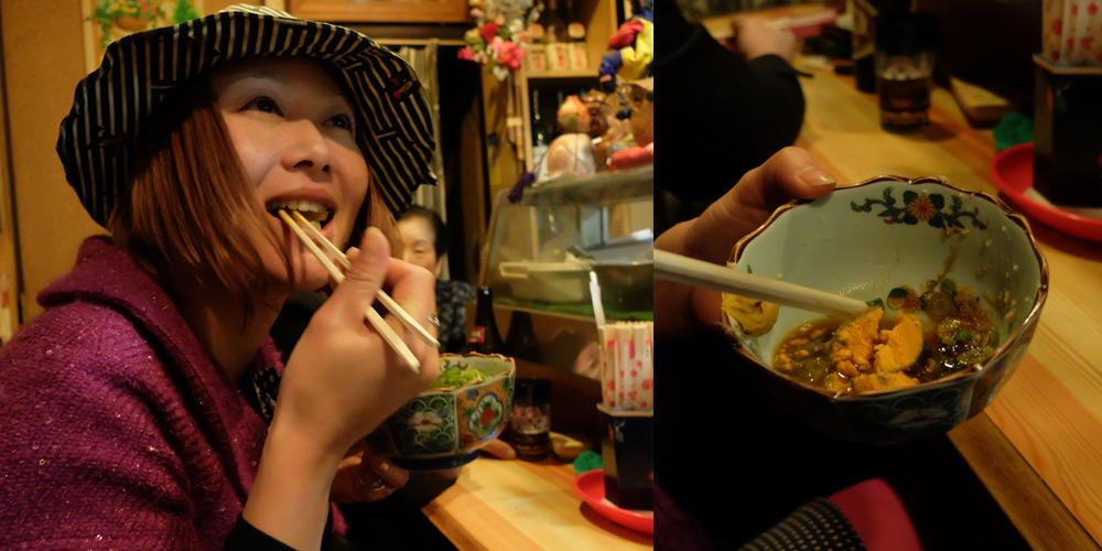 Soupe au tamago-oden