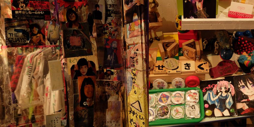 Magasin de vêtements vintages, livres et mangas, Hiroshima