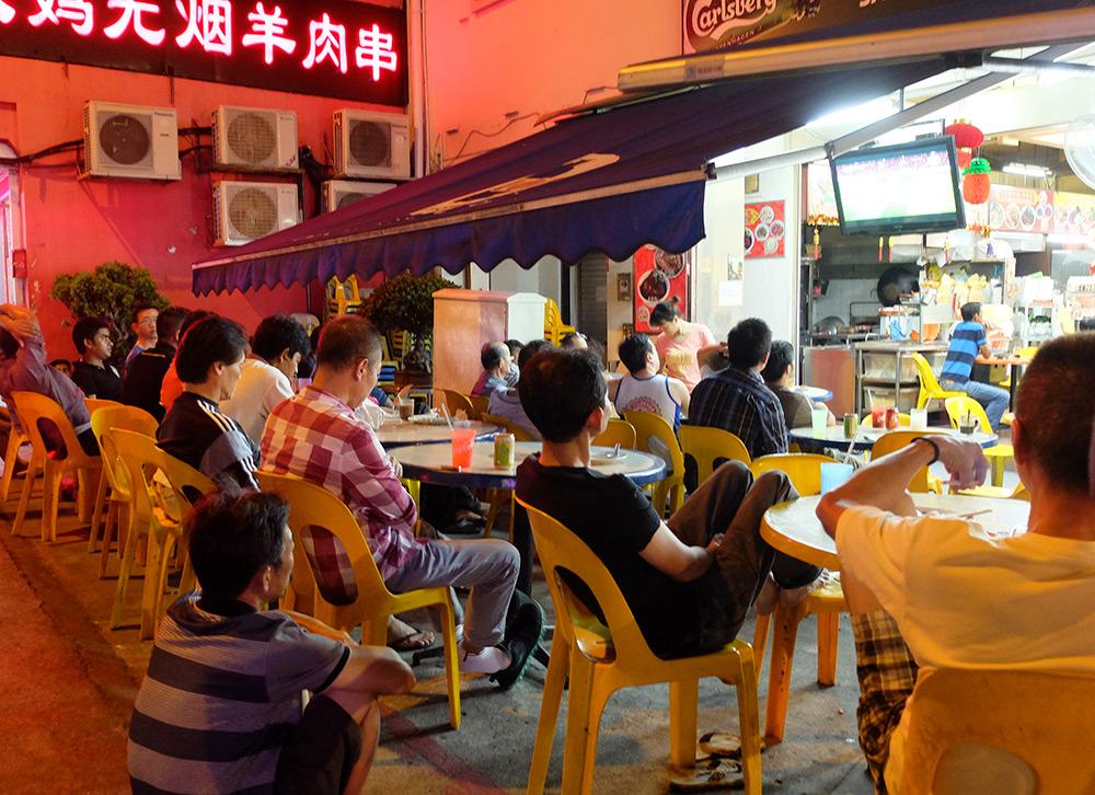terrasse télé Geylang, Singapour