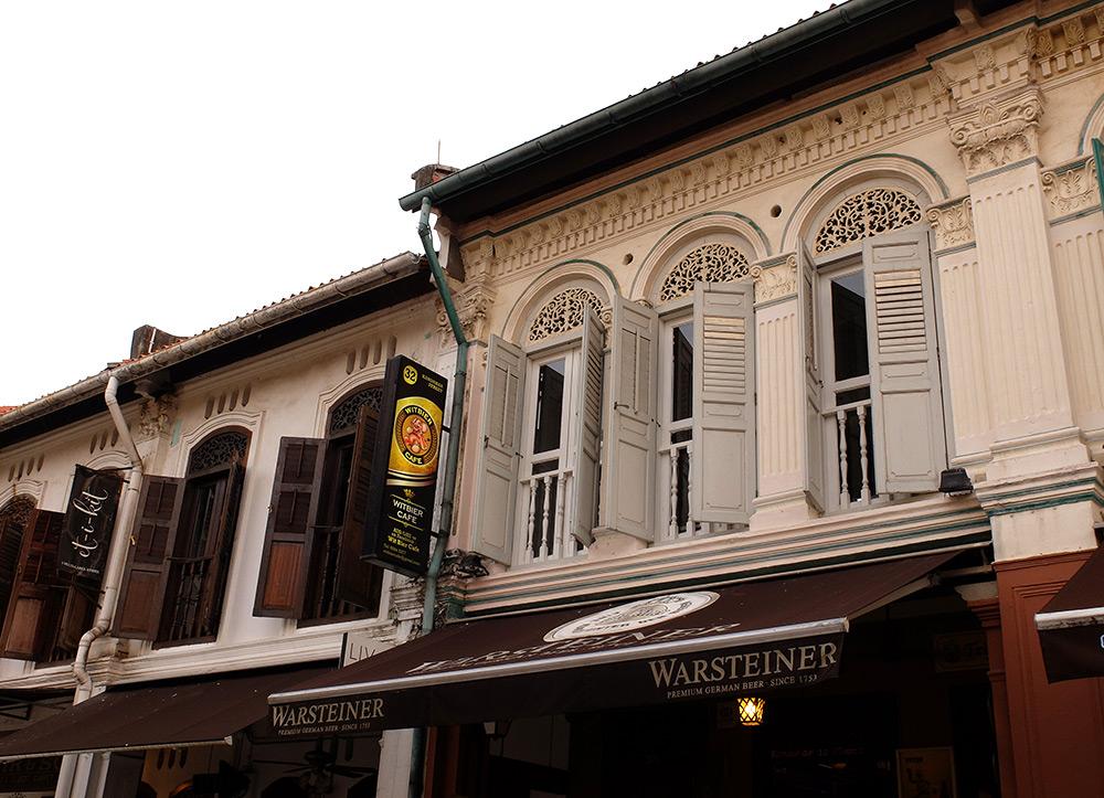 Kandahar Street Singapour
