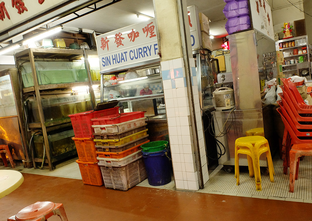 SIn Huat Seafood Restaurant