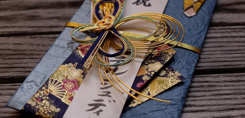 Kekkon Iwai 結婚祝い Le Cadeau De Mariage Au Japon Jud à