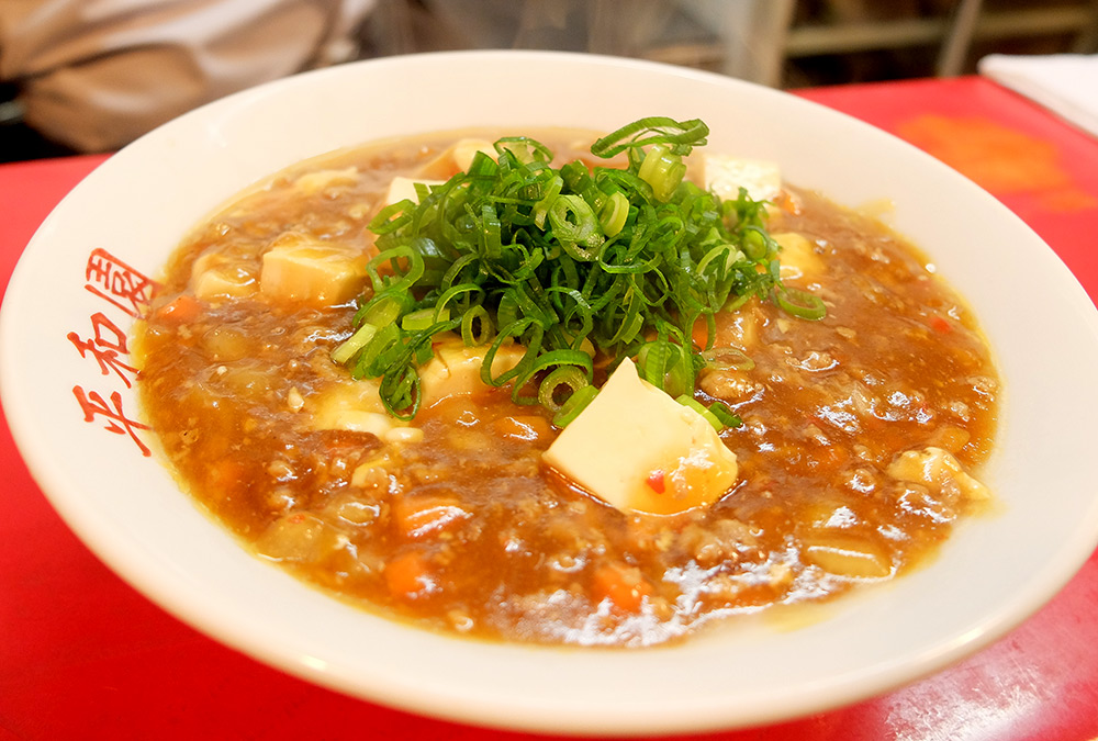 mabo-dofu