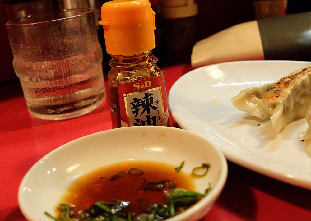 rayu et sauce pour gyoza