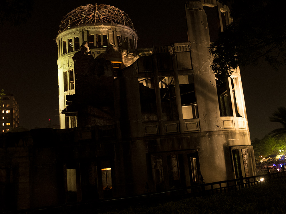 Dome de la bombe A, Hiroshima