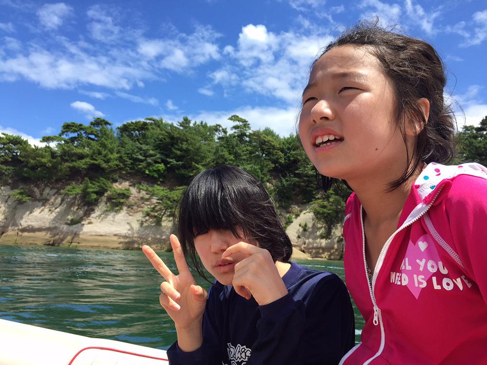 Ko-chan et Sora-chan