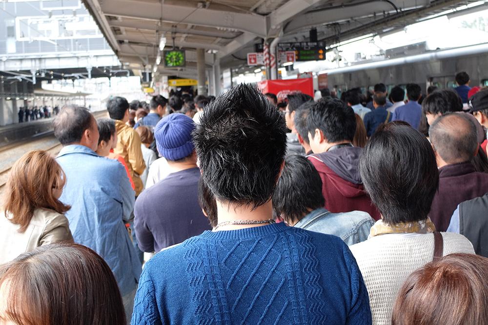 gare de Saijo, Higashihirosima