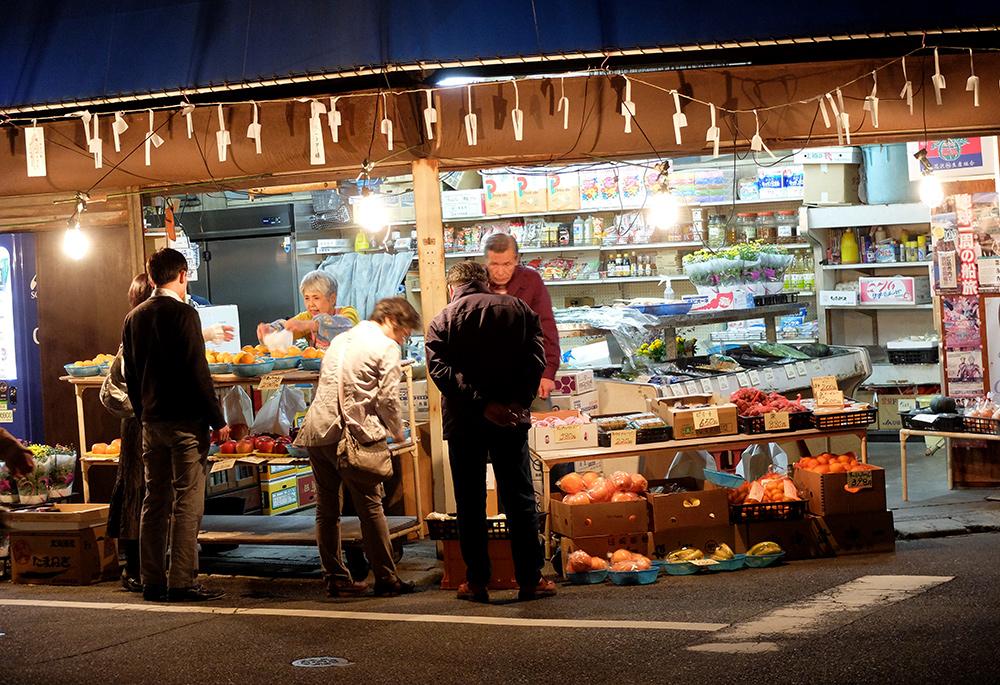 Petit marché de quartier à Hirose-machi, Hiroshima