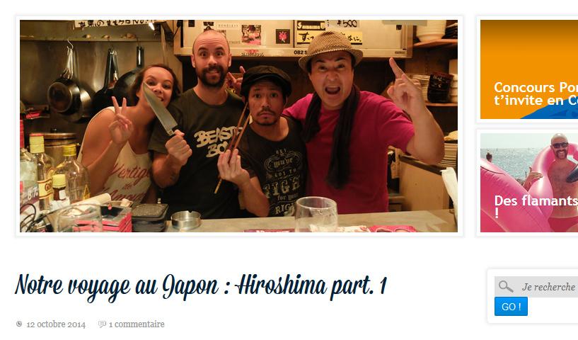 Anaïs et Pédro à Hiroshima en 2014 part.1