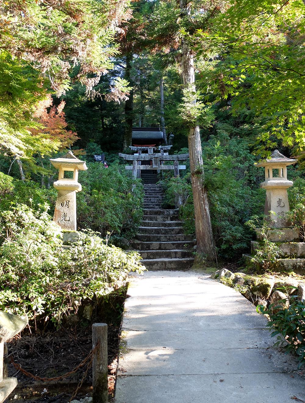 Le sanctuaire Shinomiya 四宮神社, Miyajima, Parc Momijidani