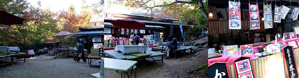 Restaurant en plein air dans le Parc Momijidani, Miyajima