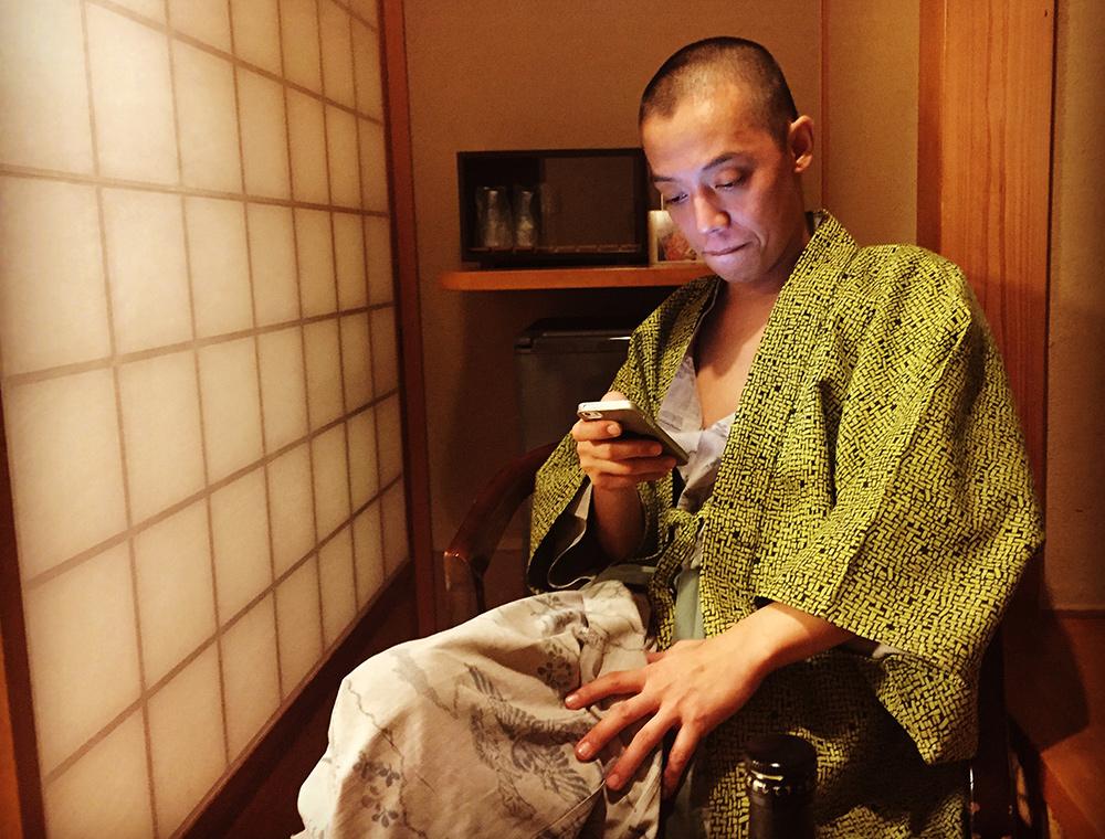 ryokan Ichizen, Yufuin