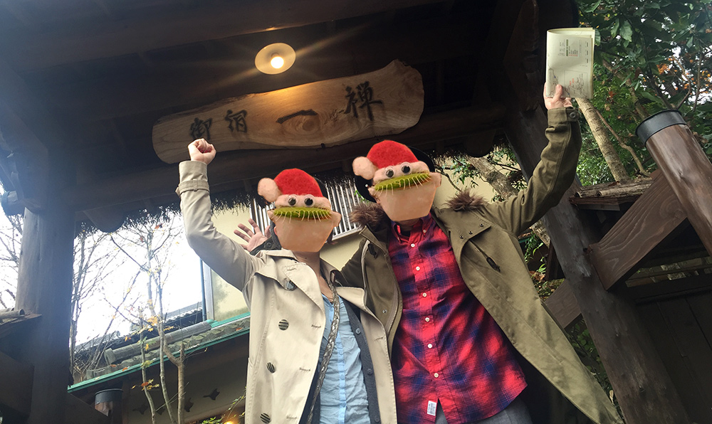 les sous-doués au ryokan