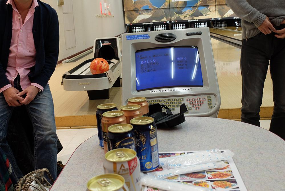 Bowling à Hiroshima
