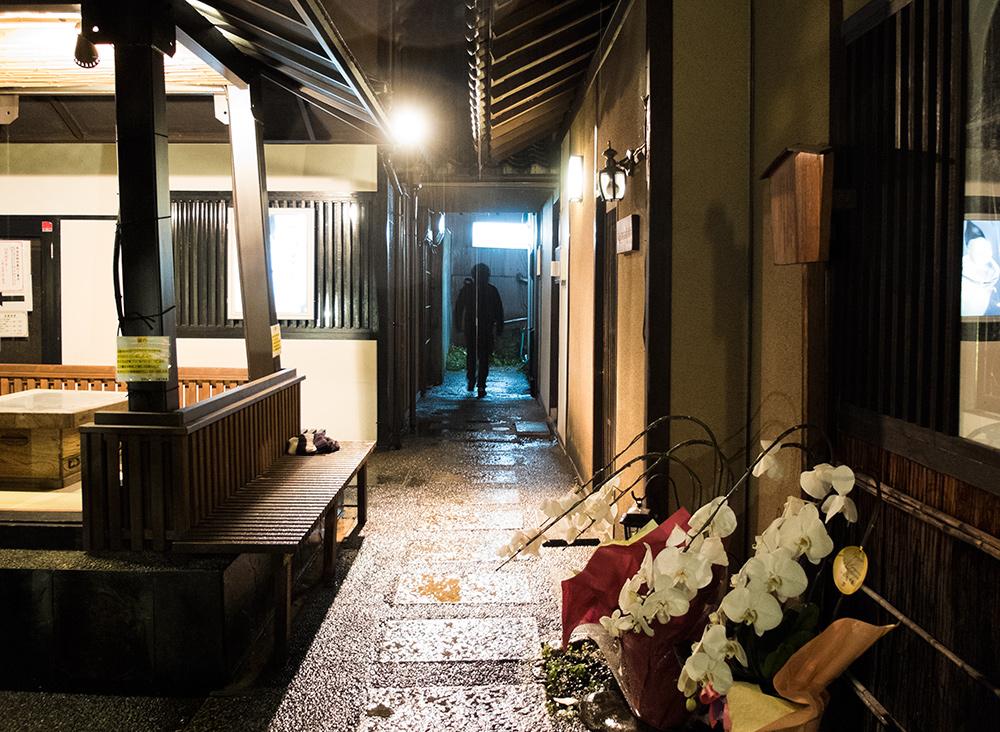 Ruelle menant à notre maison dans le quartier de Kyomoto-chō 清本町