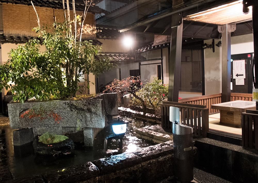 Jardin intérieur, Kyomoto-chō