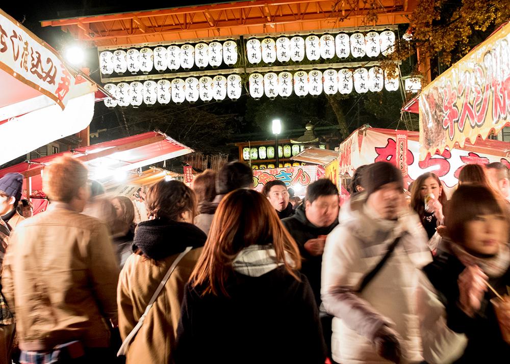 Sanctuaire Yasaka-jinja, Kyoto, à 6h du matin le 1er Janvier