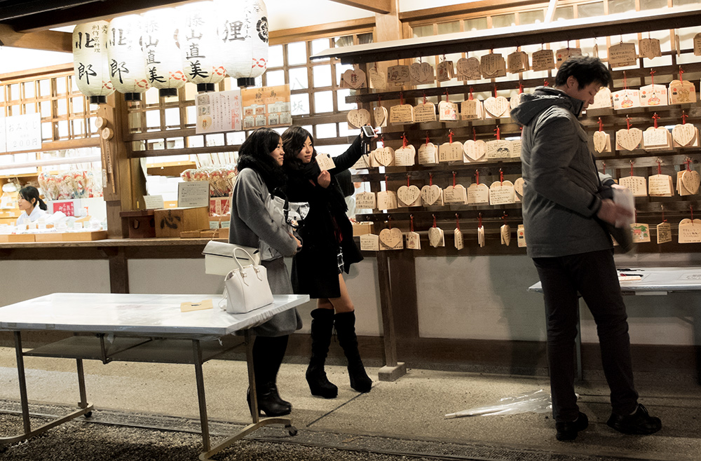 Selfie de Japonaises à Yasaka-jinja