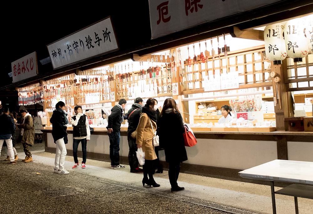 o-mamori, o-mikuji, Yasaka-jinja