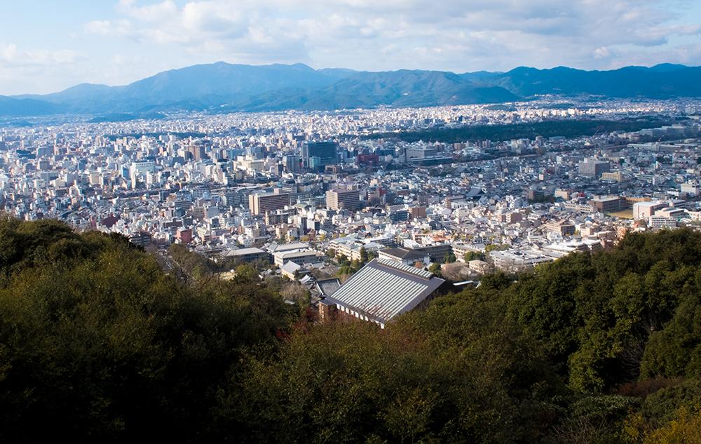 Vue sur Kyoto depuis Shōgunzuka