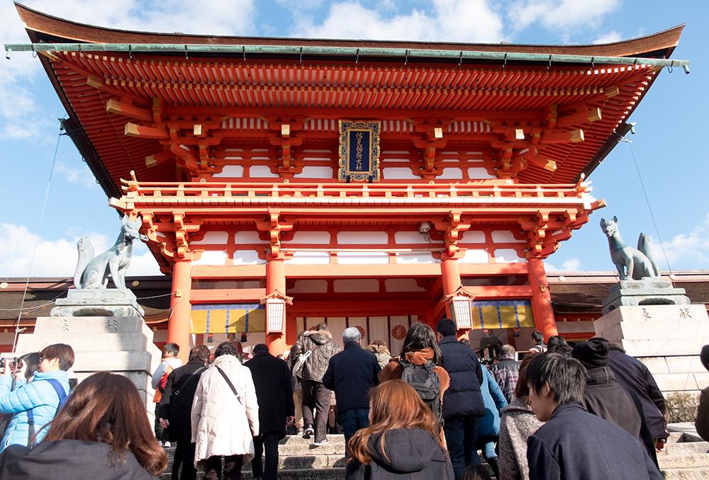 Sanctuaire Fushimi Inari, Kyoto