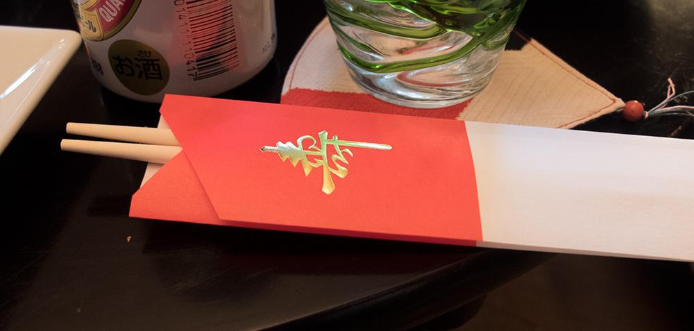 Baguettes du jour de l'an au Japon iwaibashi 祝い箸