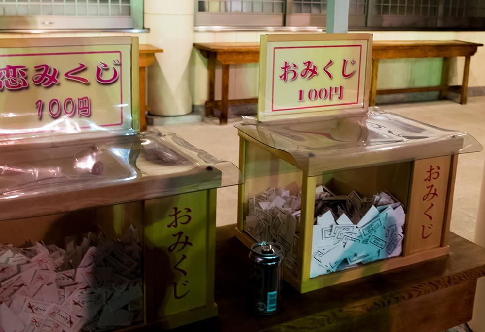 boîtes à o-mikuji