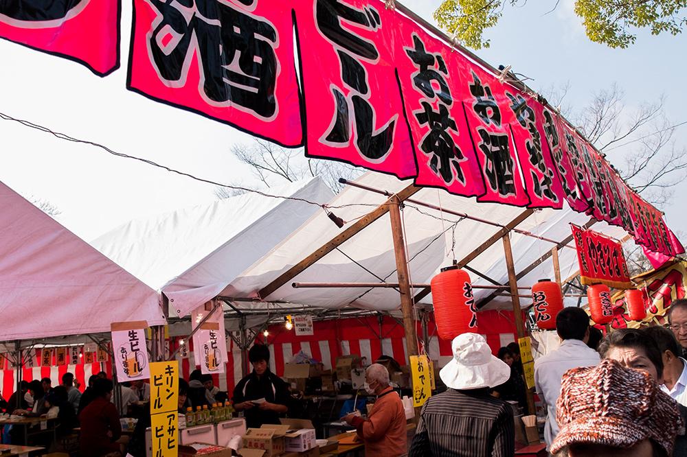 yatai et buvettes au sanctuaire Gokoku-jinja, Hiroshima