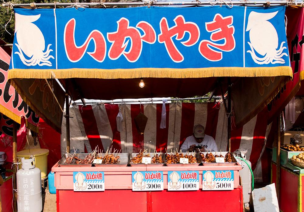 Yatai de seiche grillée いかやき ika-yaki